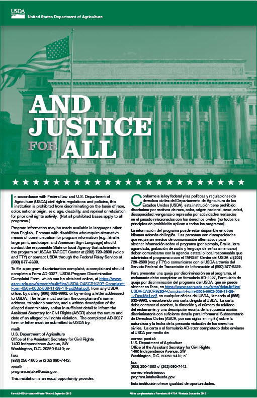 And Justice for All Poster Thumbnail Image Linked to Full Size And Justice for All Poster PDF