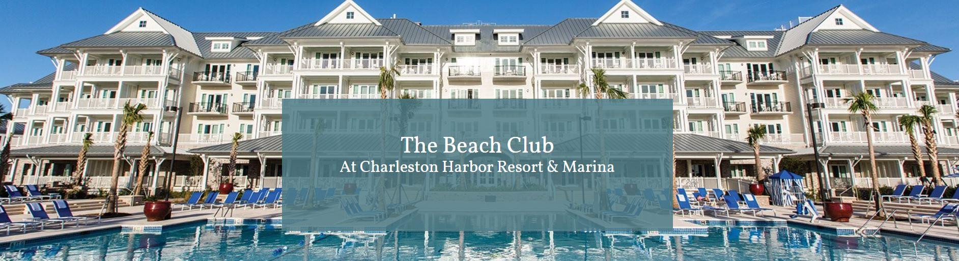 Conference/CharlestonHarborResort_image.JPG